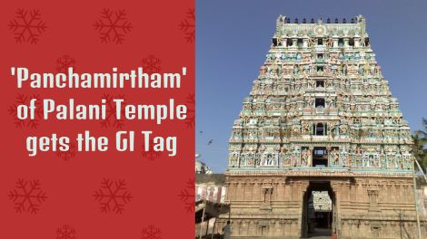 panchamirtham palani temple geographical indication tag pendulumedu