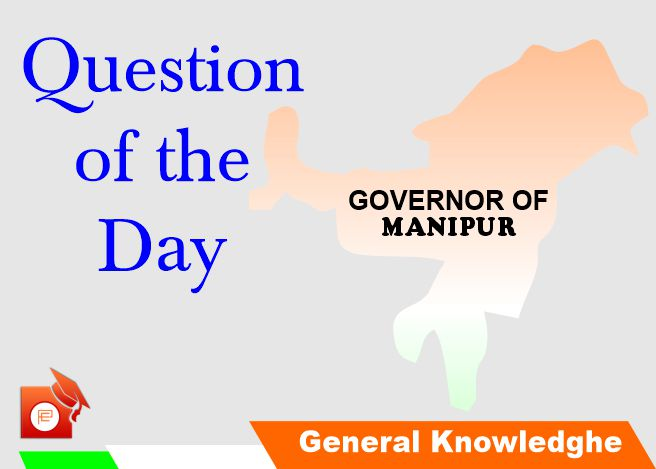 qotd governers of india 2019 pendulumedu