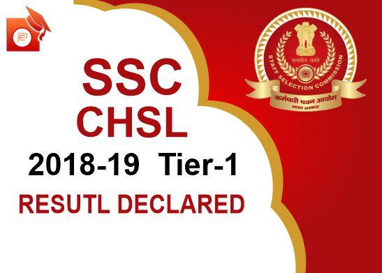 ssc chsl 2018 2019 tier 1 pendulumedu