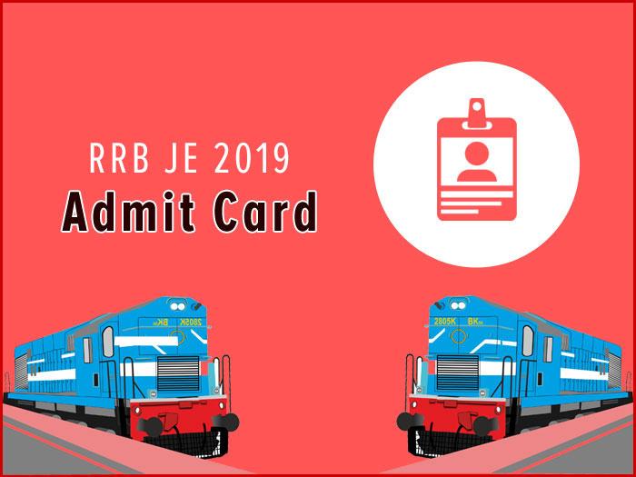 rrb admitcard