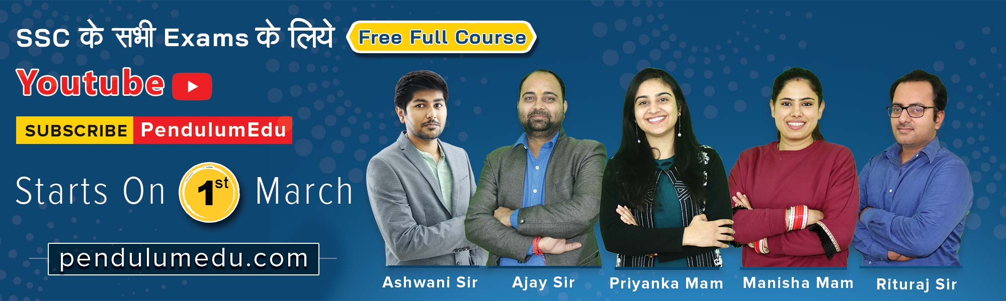 SSC Online full course by expert faculty