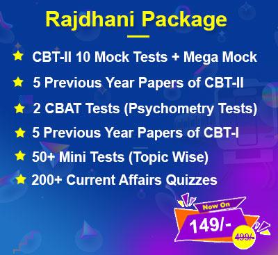 RRB NTPC Mock Test in Hindi