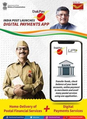 India Post Payments Bank launched DakPay App
