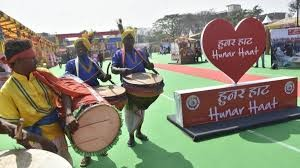 Hunar Haat by the Ministry of Minority Affairs