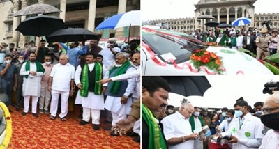Karnataka government launched vans for farmers