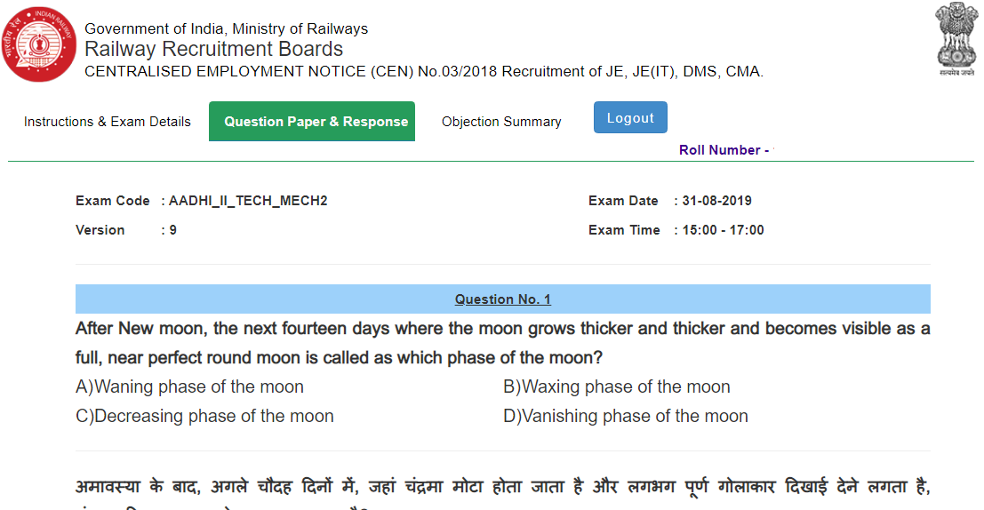 RRB JE 2019 CBT 2 Answer Key Questions