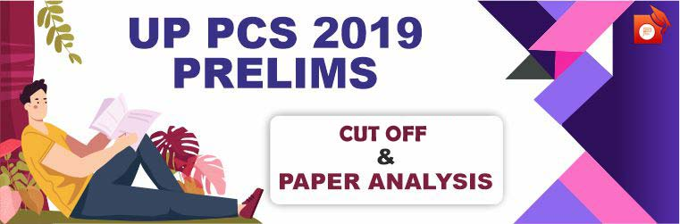 UP PCS 2019 Cutoff and Detailed Paper Analysis