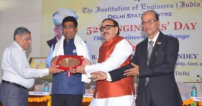 eminent engineer award for the year 2020